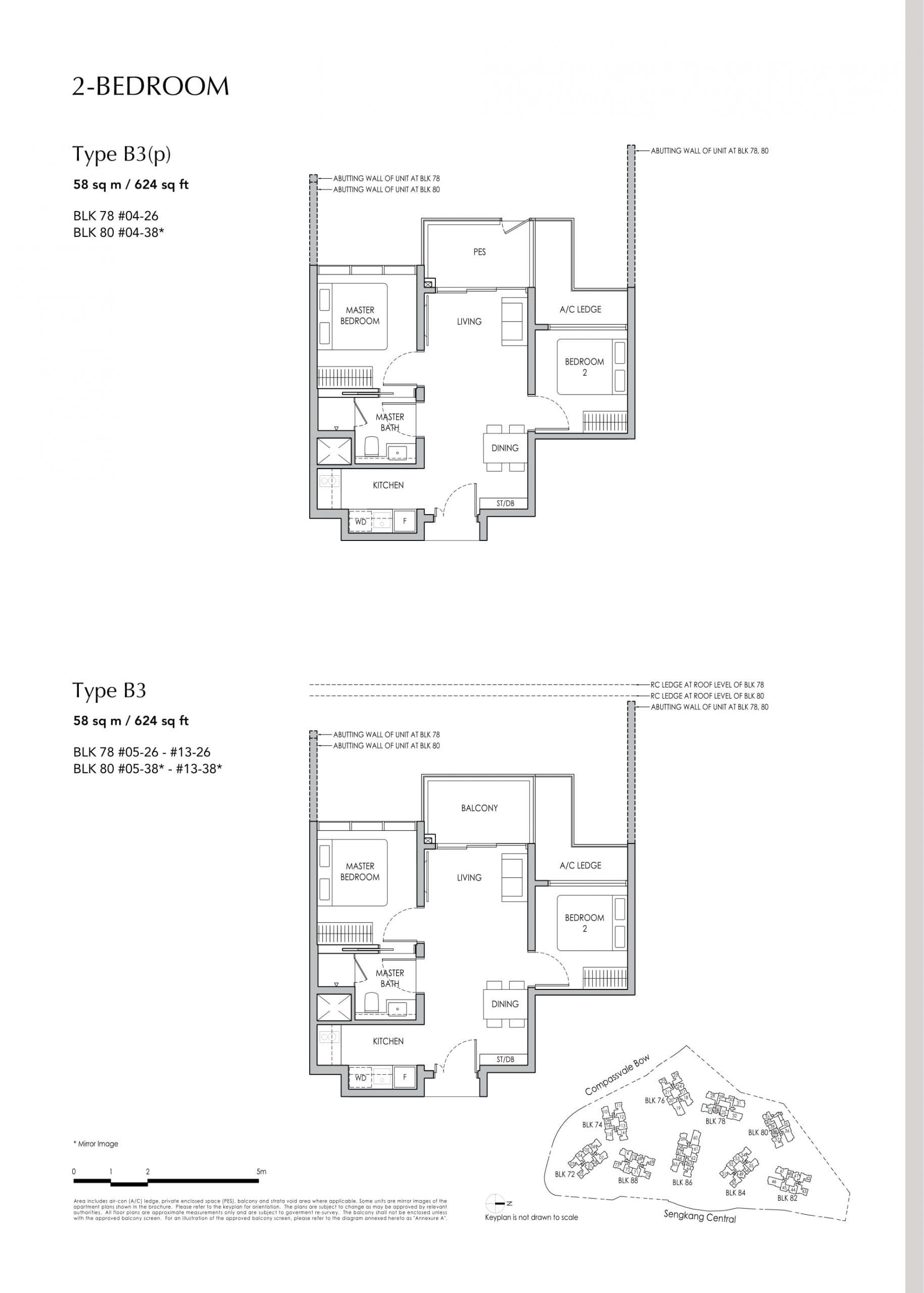 Sengkang Grand Residences' two-bedroom