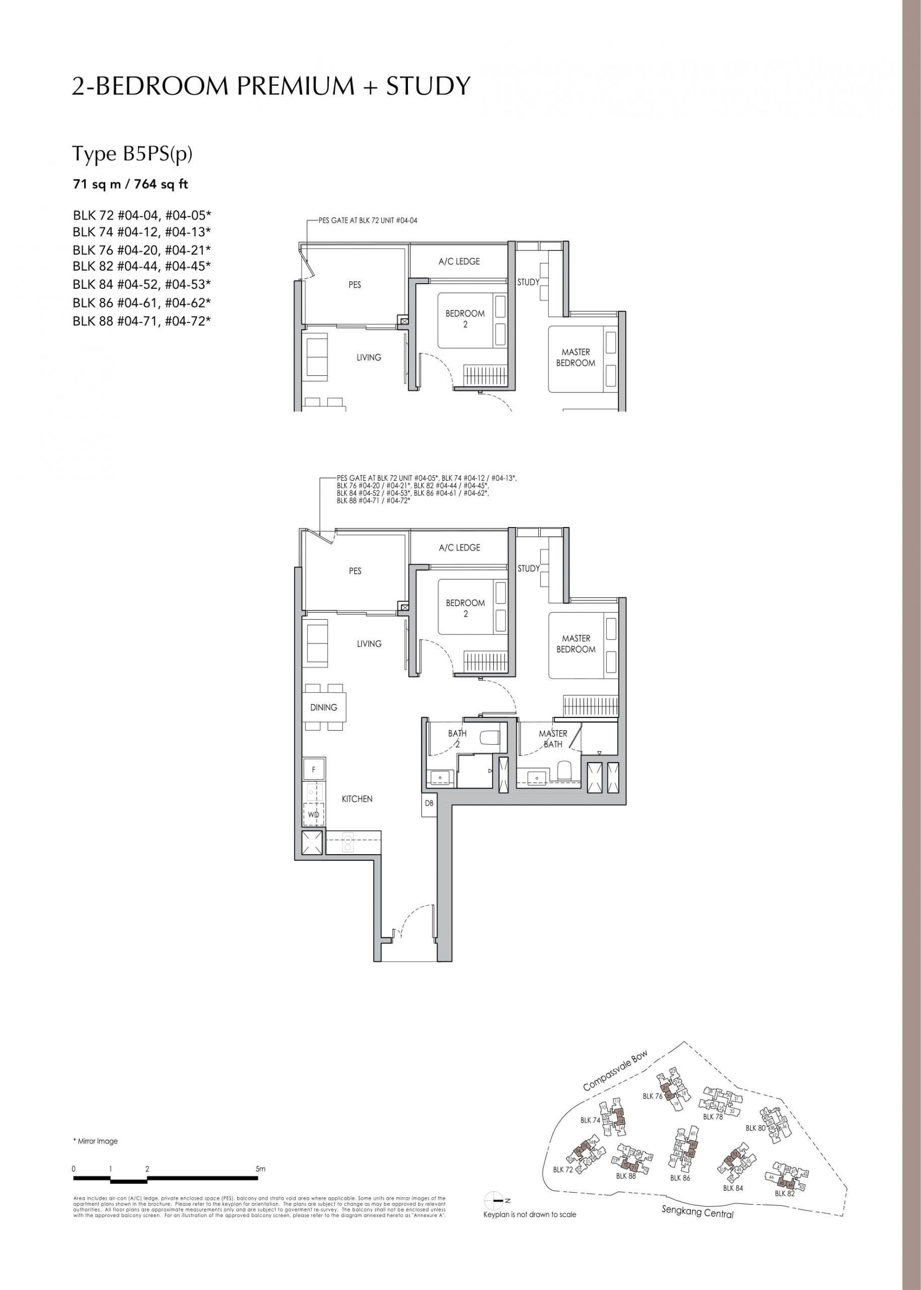 Sengkang Grand Residences' two-bedroom premium + study