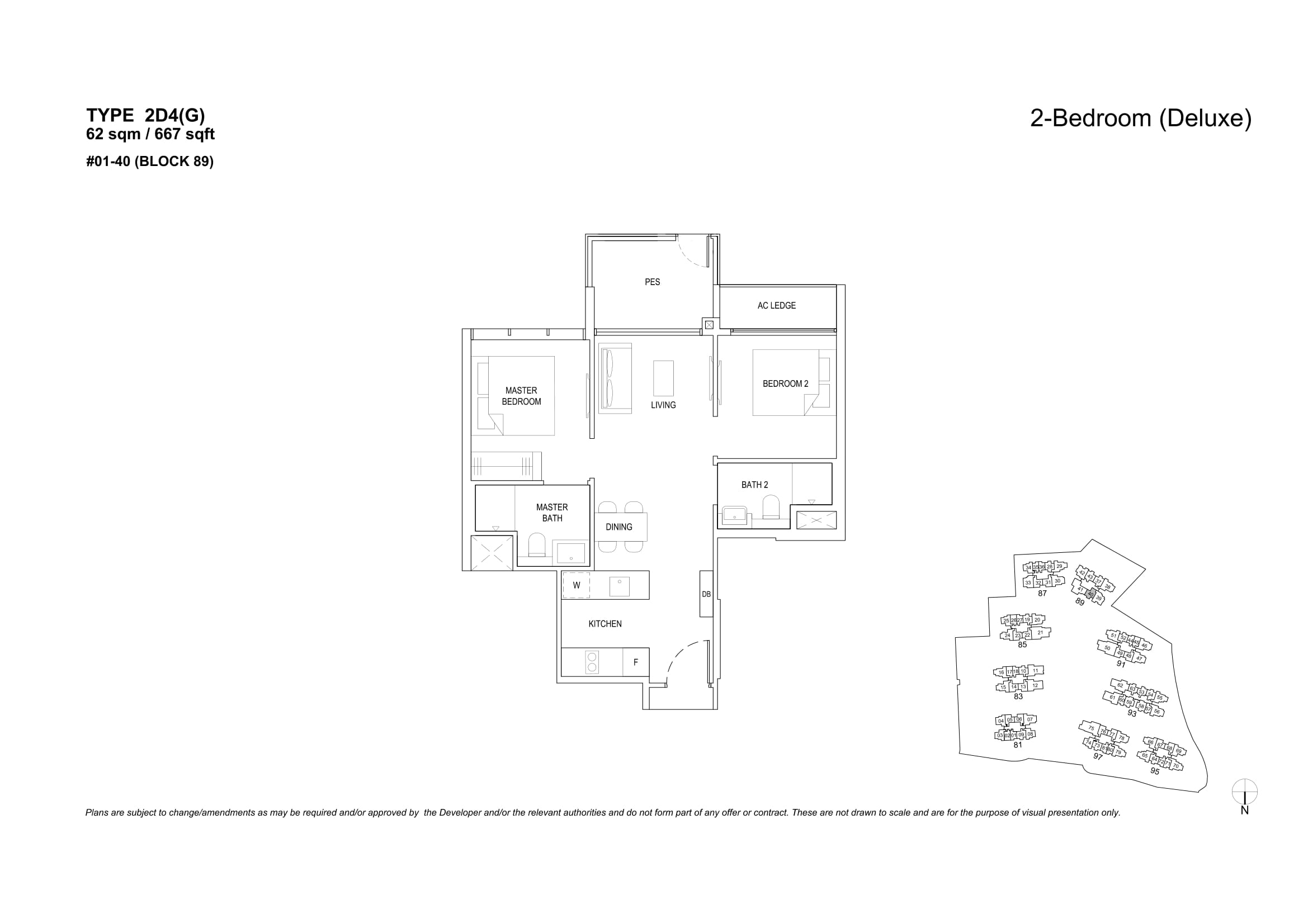 The Florence Residences' two-bedroom deluxe types