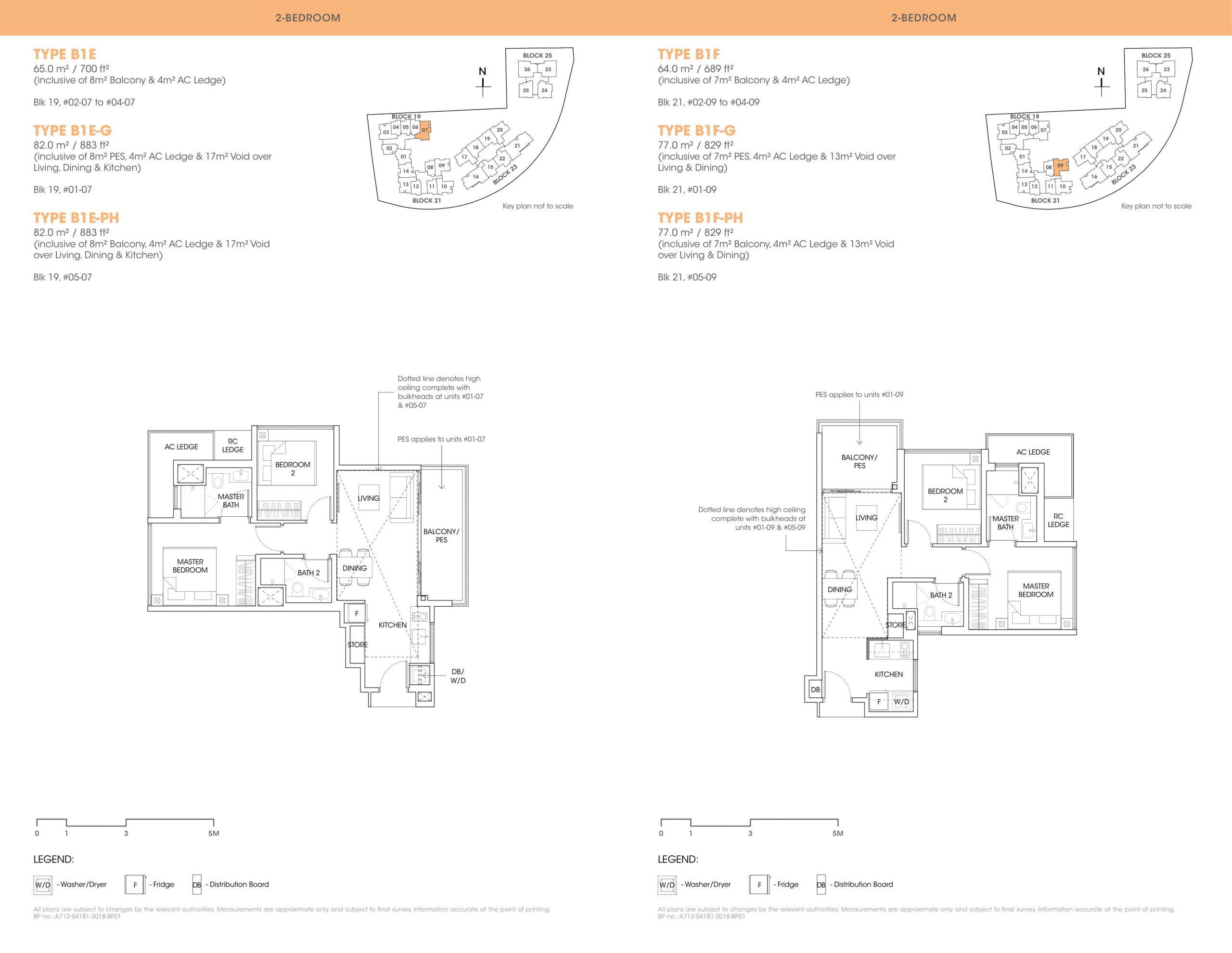 The Antares two-bedroom floor plan
