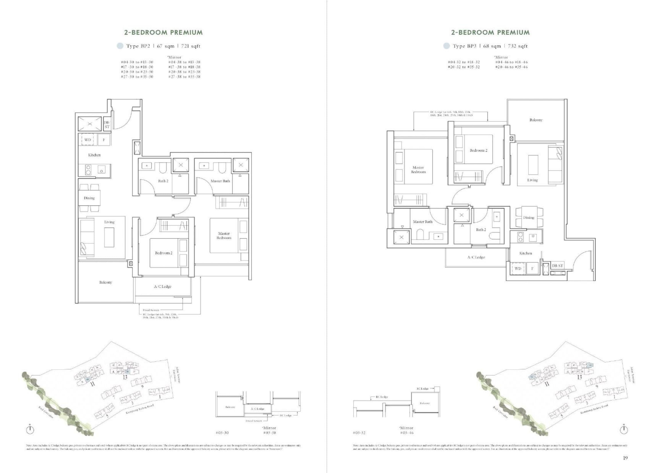 Avenue South Residence's Horizon Collection two-bedroom & two bedroom premium types