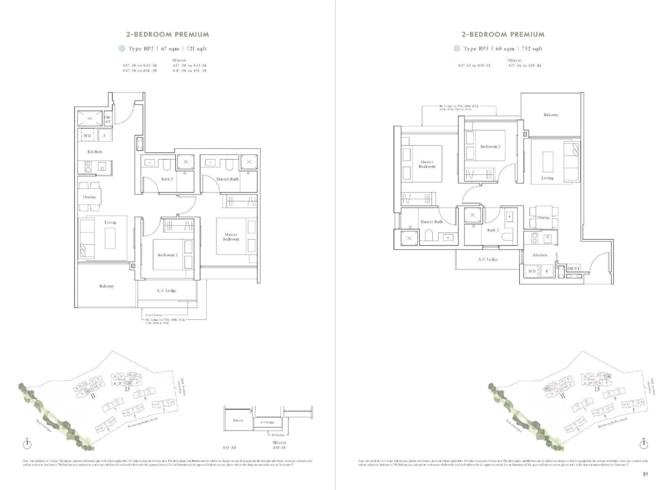 Avenue South Residence's Peak Collection tw0-bedroom & two-bedroom premium types